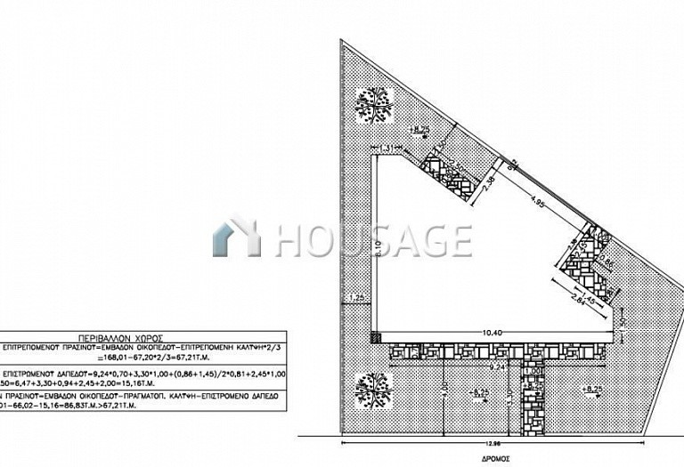 Land for sale in Kallithea, Athens, Greece - photo 4